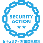 security-logo.png